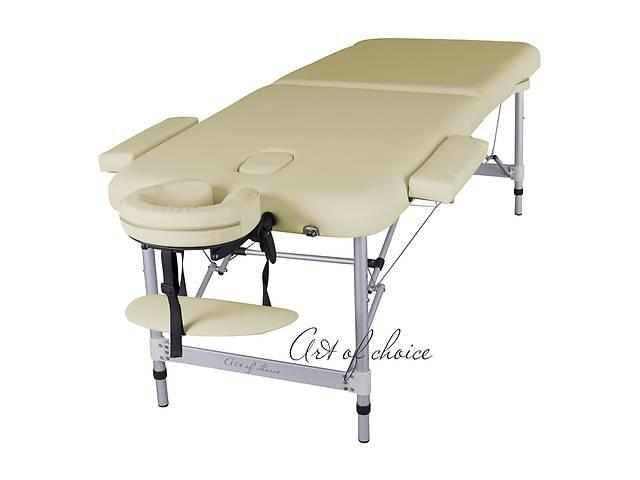 Весенняя скидка  на 2-х секционный переносной алюминиевый массажный стол BOY. Бесплатная доставка. Гарантия 2 года.- объявление о продаже  в Киеве