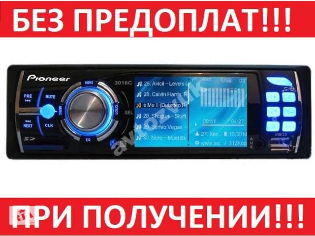 продам Автомагнитола Kenwood\Pioneer 3015\3016 с LCD 3'' пионер бу в Каменец-Подольском