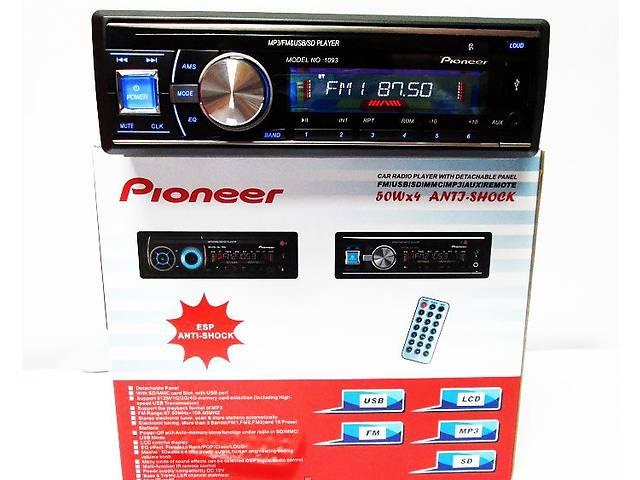 продам Автомагнитола Pioneer 1093 USB,SD+AUX Супер Звук! бу в Киеве