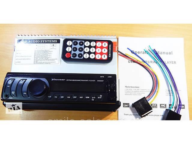 купить бу Автомагнитола Pioneer 1098 с USB+micro SD, FM, AUX+съемная панель в Киеве