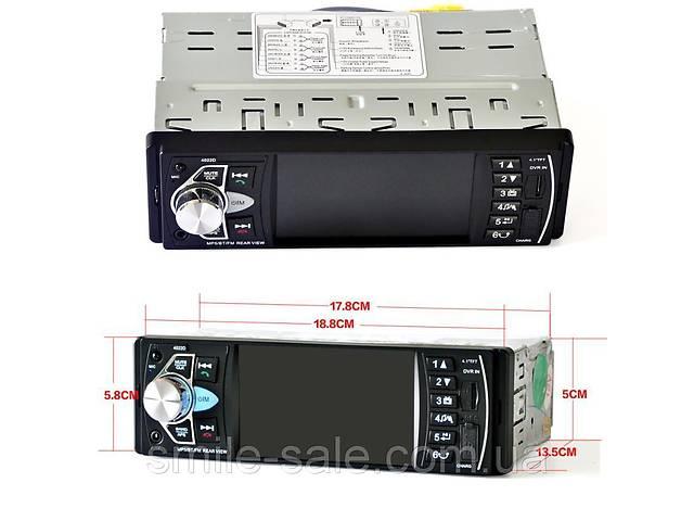 """Автомагнитола Pioneer 4022D Bluetooth - 4,1"""" LCD TFT USB+SD DIVX/MP4/MP3 + ПУЛЬТ НА РУЛЬ! Новинка!- объявление о продаже  в Киеве"""