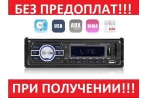 Новые CD/MP3-ресиверы в авто