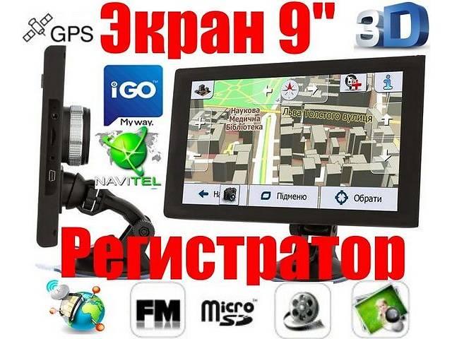 GPS навигатор-Видеорегистратор 9 дюймов GPS Pioneer PI700i DVR PRO 1GB/16GB + AV Андроид + Full HD с картами навигации- объявление о продаже  в Киеве