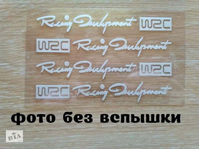 бу Наклейки на ручки WRC Белые ,диски, дворники машины светоотражающая в Борисполе