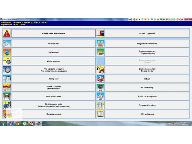 продам Autodata - установлю самую лучшую базу данных по ремонту авто! бу в Днепре (Днепропетровск)
