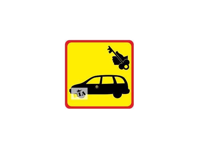 продам Открыть автомобиль Ровно бу в Ровно