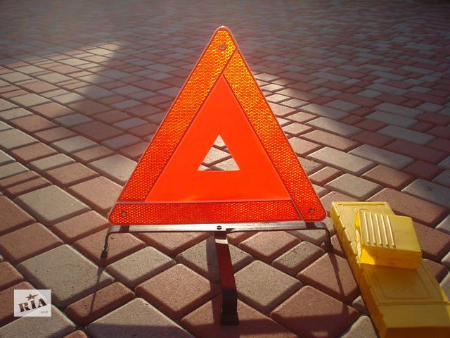 Аварийный знак- объявление о продаже  в Новограде-Волынском