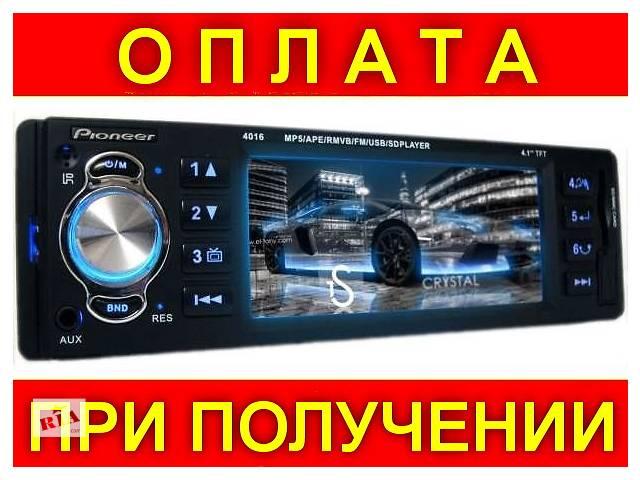 продам Автомагнитола Pioneer 4016_видеоэкран 4,1 с пультом! бу в Киеве