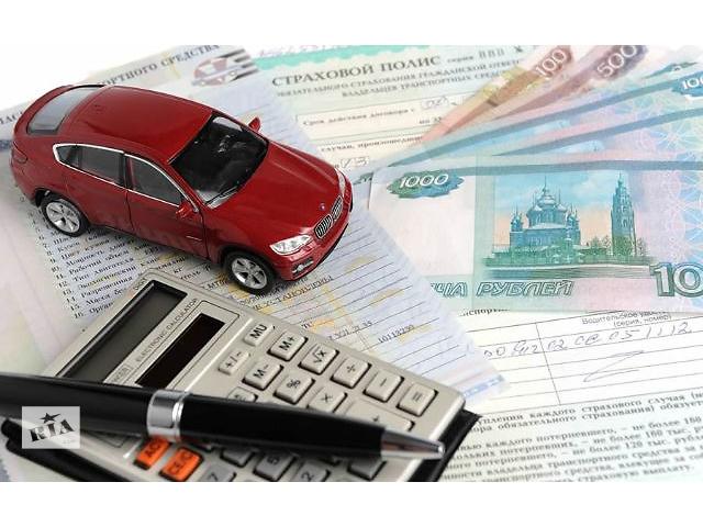 Автострахование, ОСАГО, КАСКО, независимая экспертиза- объявление о продаже  в Севастополе