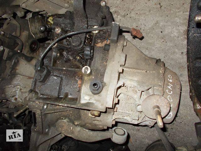 купить бу Б/у Коробка передач КПП Peugeot 405 2.0 бензин № 20CH60 в Стрые