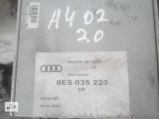 купить бу Б/у антенна/усилитель для легкового авто Audi A4 2004 в Львове