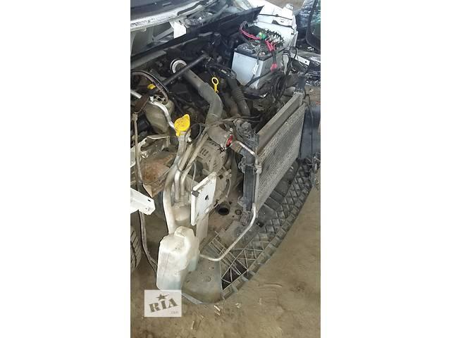 Б/у Бачок главного тормозного для легкового авто Renault Kangoo Кенго 1,5 DCI К9К 2008-2012- объявление о продаже  в Рожище