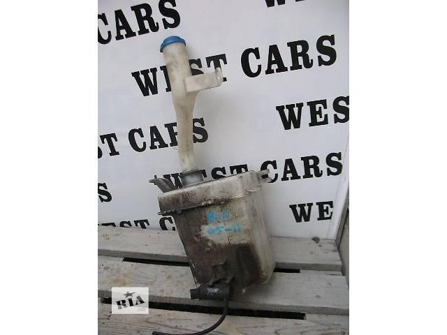 Б/у бачок омывателя для легкового авто Kia Rio 2007- объявление о продаже  в Луцке