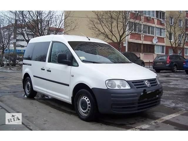 бу Б/у балка мотора для Volkswagen Caddy (фольксваген кадди) 2004-2010 в Чернігові