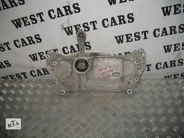 продам Б/у балка передней подвески для легкового авто Skoda Yeti бу в Луцке