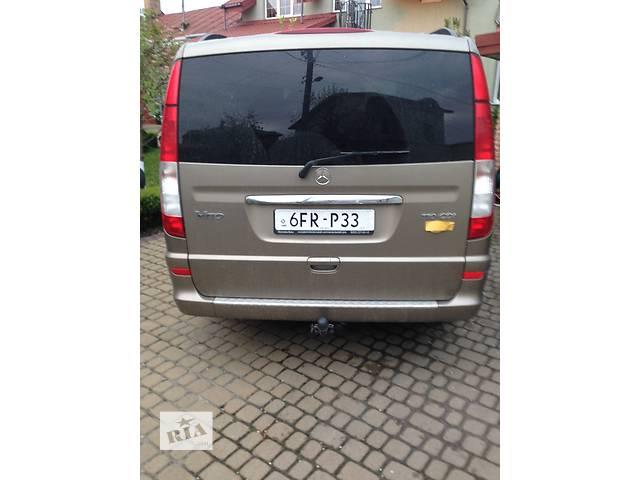 Б/у бампер задний для микроавтобуса Mercedes Vito- объявление о продаже  в Львове