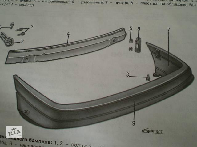 продам Б/у бампер задний для универсала Volkswagen Passat B3 бу в Киеве