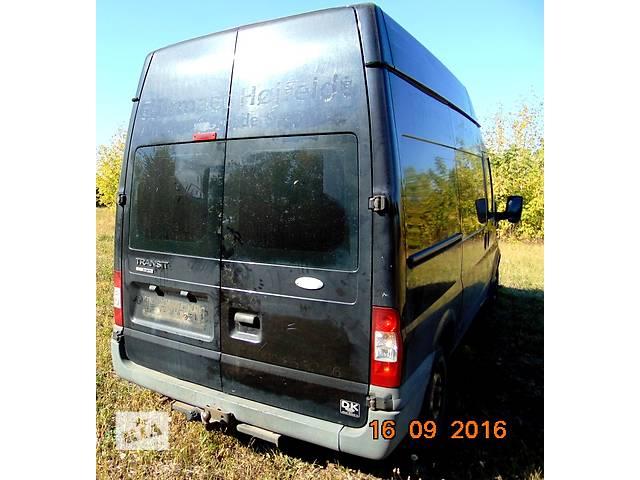 продам Б/у бампер задний Форд Транзит Ford Transit 2,2/2,4 с 2006- бу в Ровно