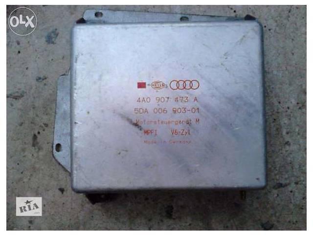 Б/у блок управления двигателем для легкового авто Audi 100- объявление о продаже  в Днепре (Днепропетровск)