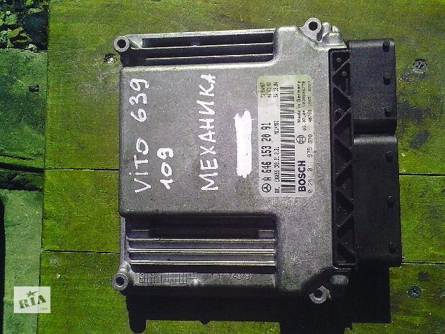 купить бу Б/у блок управления двигателем для легкового авто Mercedes Vito 639 в Ковеле