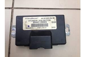 Б/у блок управления полным приводом Hyundai Tucson 2004 - 2012
