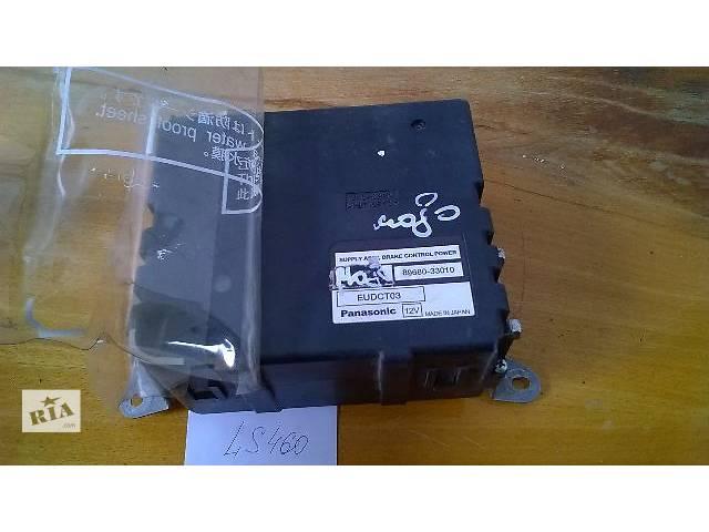 продам Б/у блок управления тормозной системой для седана Lexus LS 460 /460L 2007г бу в Николаеве
