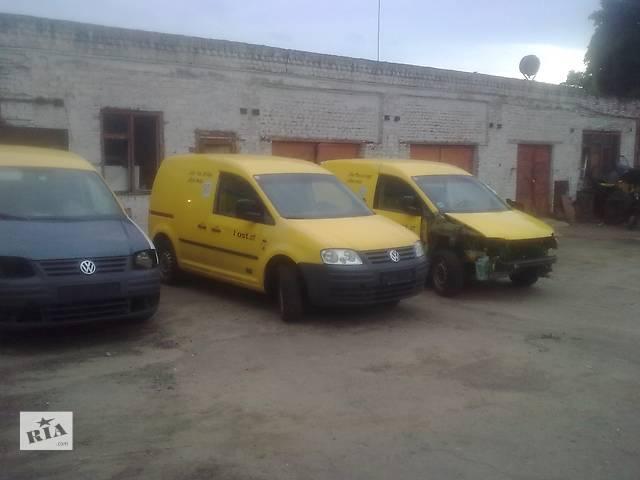 купить бу Б/у датчик клапана egr для легкового авто Volkswagen Caddy в Ровно
