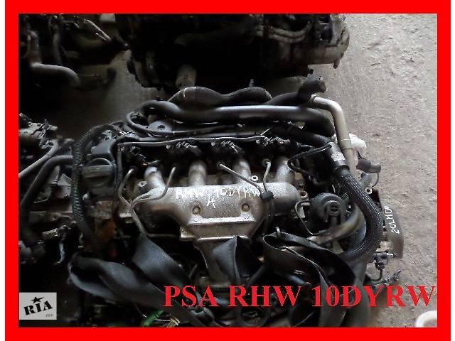 купить бу Б/у Двигатель Fiat Ulysse 2,0JTD PSA RHW 2000-2006 в Стрые