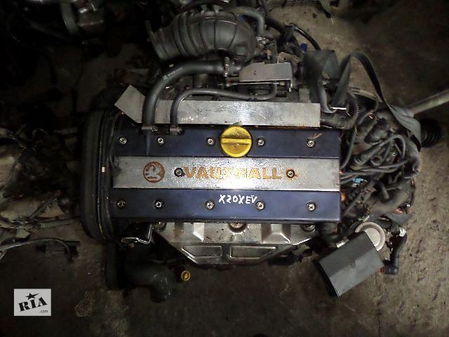 продам Б/у Детали двигателя Двигатель Opel Vectra 2.0 бензин X20XEV бу в Фастове