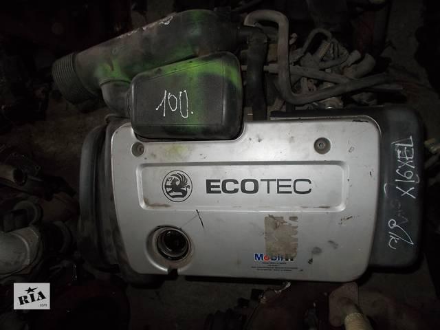 продам Б/у Двигатель Opel Zafira 1.6 бензин № X16XEL бу в Стрые