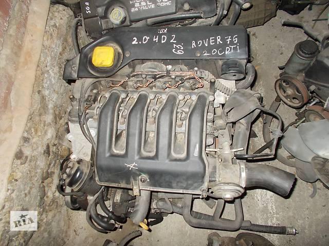 бу Б/у Двигатель Rover 75 2.0 CDTI № 204D2 в Стрые