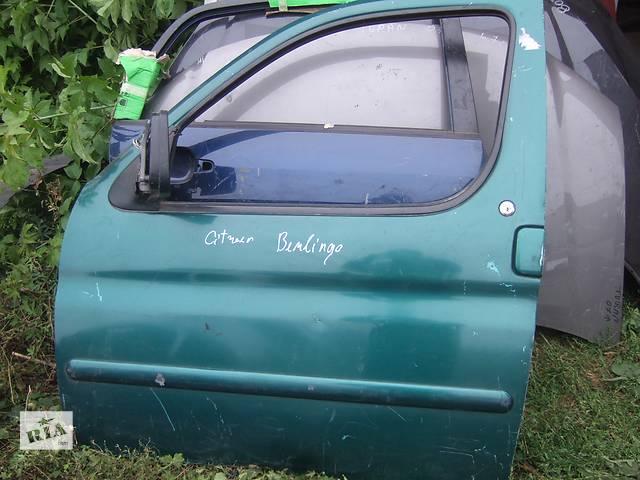 продам Б/у дверь передняя для легкового авто Citroen Berlingo бу в Ровно