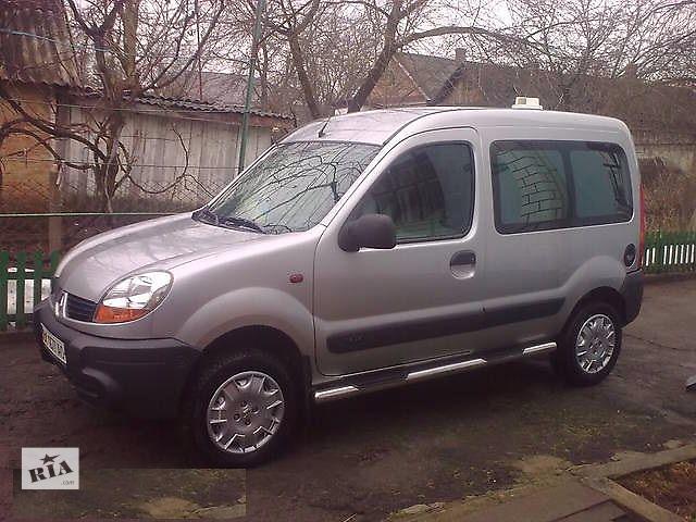 бу Б/у дверь передняя для легкового авто Renault Kangoo 2006 в Днепре (Днепропетровск)