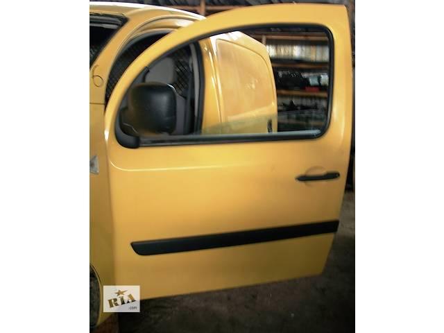 Б/у Дверь передняя Двері передні (в кольорі) Renault Kangoo Рено Кенго '08-12- объявление о продаже  в Рожище