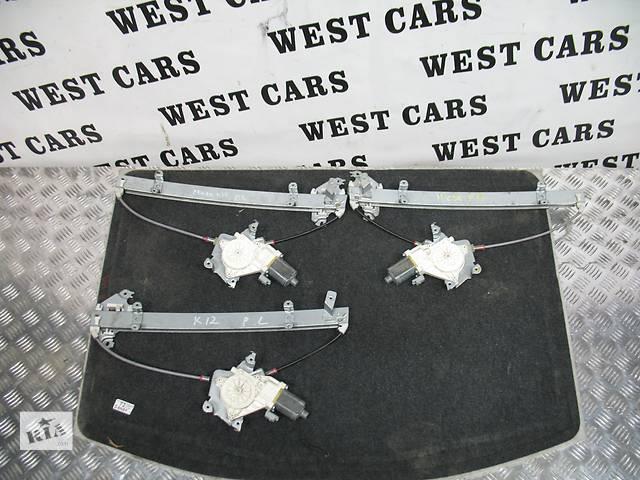 продам б/у Двери/багажник и компоненты Стеклоподъемник Легковое авто Nissan Micra Hatchback (5d) 2007 бу в Луцке