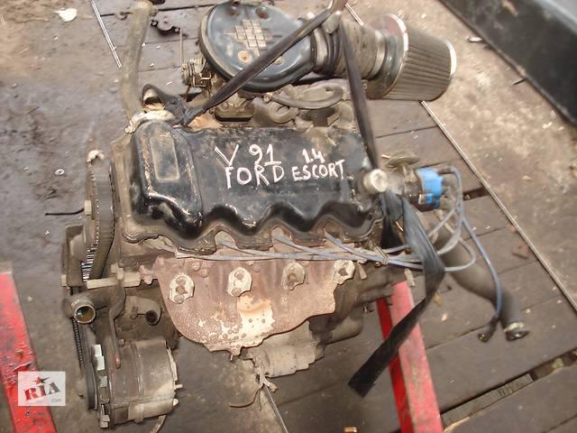 продам Б/у двигатель для легкового авто Ford Escort бу в Киеве