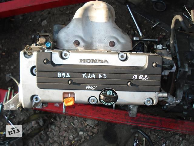 купить бу Б/у двигатель для седана Honda Accord в Киеве