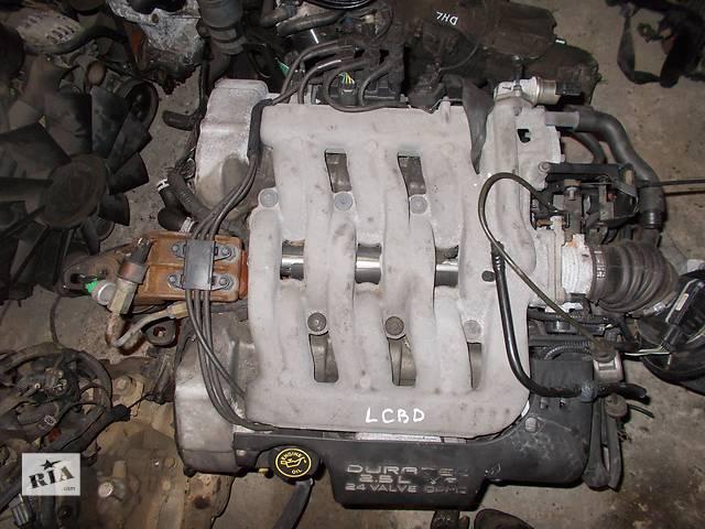 Б/у Двигатель Ford Mondeo 2.5 бензин V6 № LCBD- объявление о продаже  в Стрые