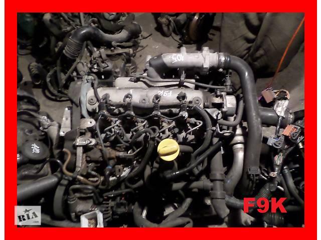 Б/у Двигатель Mitsubishi Carisma 1.9 dci № F9Q F9K- объявление о продаже  в Стрые