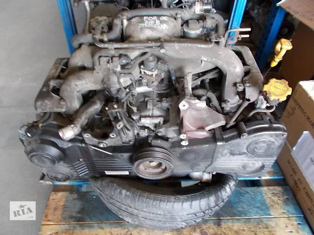 купить бу Б/у Двигатель в сборе Subaru Forester 2.0 в Киеве