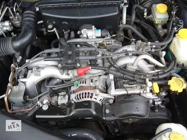 Б/у Двигатель в сборе Subaru Legacy 2.5- объявление о продаже  в Киеве