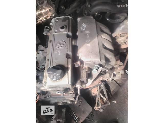 Б/у двигун для седана Volkswagen Passat B4- объявление о продаже  в Львове