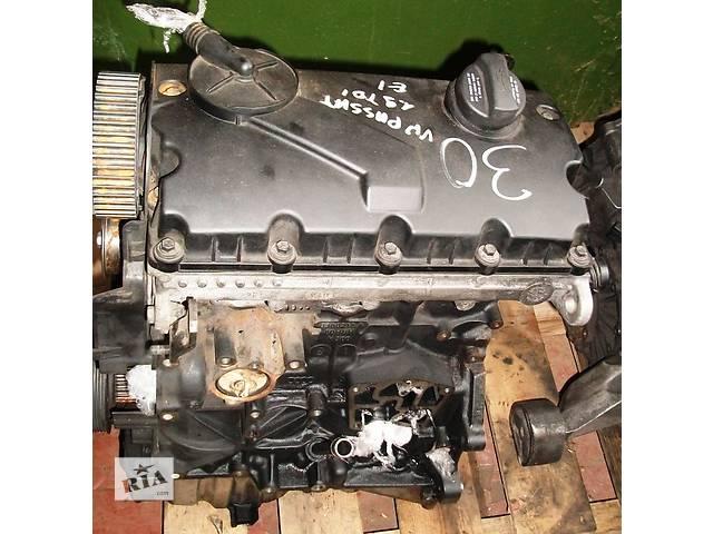 Б/у Двигун в зборі і по запчастинах для Volkswagen Passat (все) Пассат 1,9 tdi 2003- объявление о продаже  в Рожище