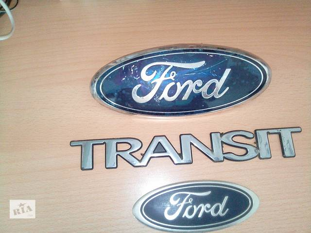 купить бу Б/у эмблема для грузовика Ford Transit в Ковеле