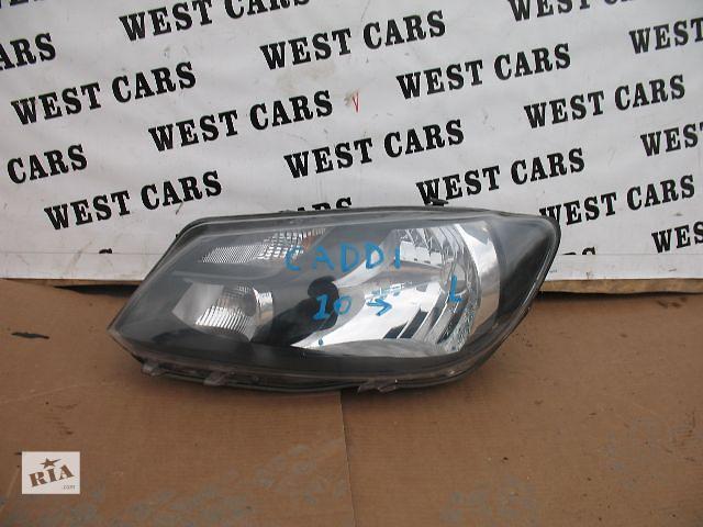 продам Б/у фара для легкового авто Volkswagen Caddy 2011 бу в Луцке