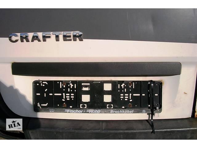 купить бу Б/у Фонарь подсветки номера Volkswagen Crafter Фольксваген Крафтер 2.5 TDI 2006-2010ter в Рожище