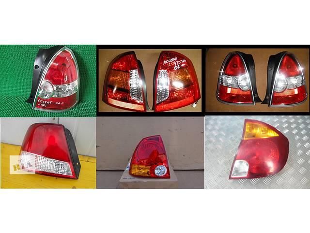 купить бу Б/у фонарь задний для легкового авто Hyundai Accent в Львове