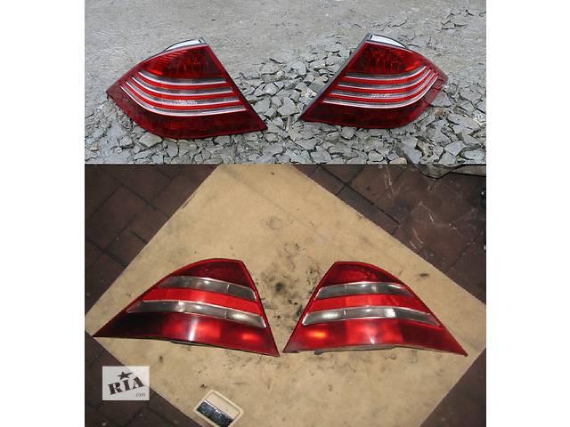 продам Б/у фонарь задний для легкового авто Mercedes S-Class w220 00-05  бу в Львове