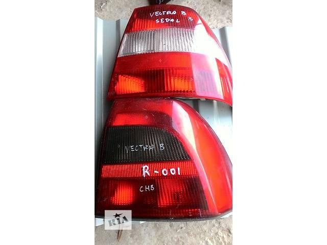 Б/у фонарь задний для легкового авто Opel Vectra B- объявление о продаже  в Яворове (Львовской обл.)