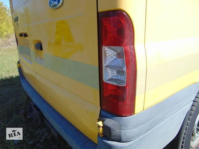 бу Б/у фонарь задний Форд Транзит Ford Transit 2,2/ 2.4 c 2006- в Ровно